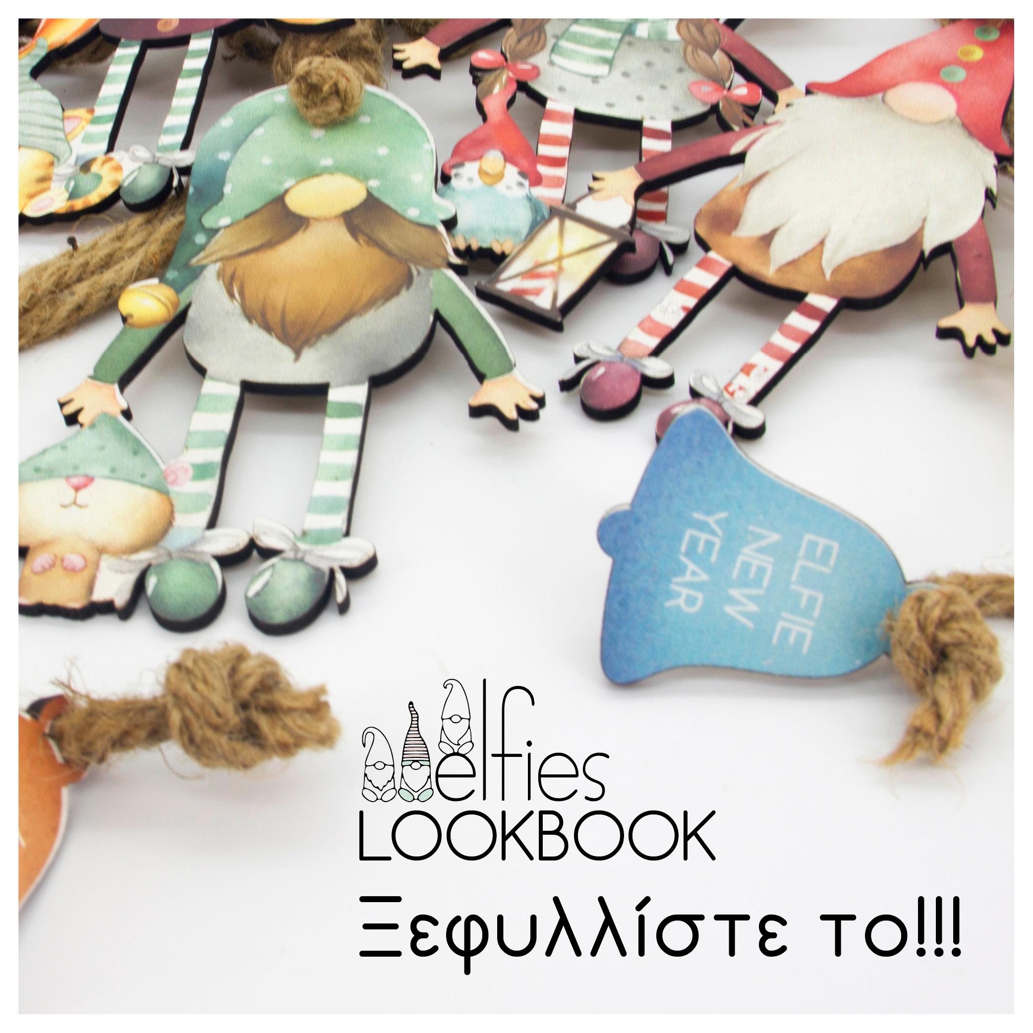 Lookbook2020